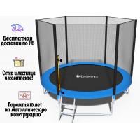 Батут складной RS Funfit 3,12 м. с защитной сеткой и лестницей
